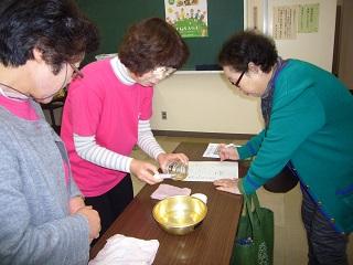 活動の写真9