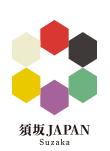 須坂JAPANロゴ1